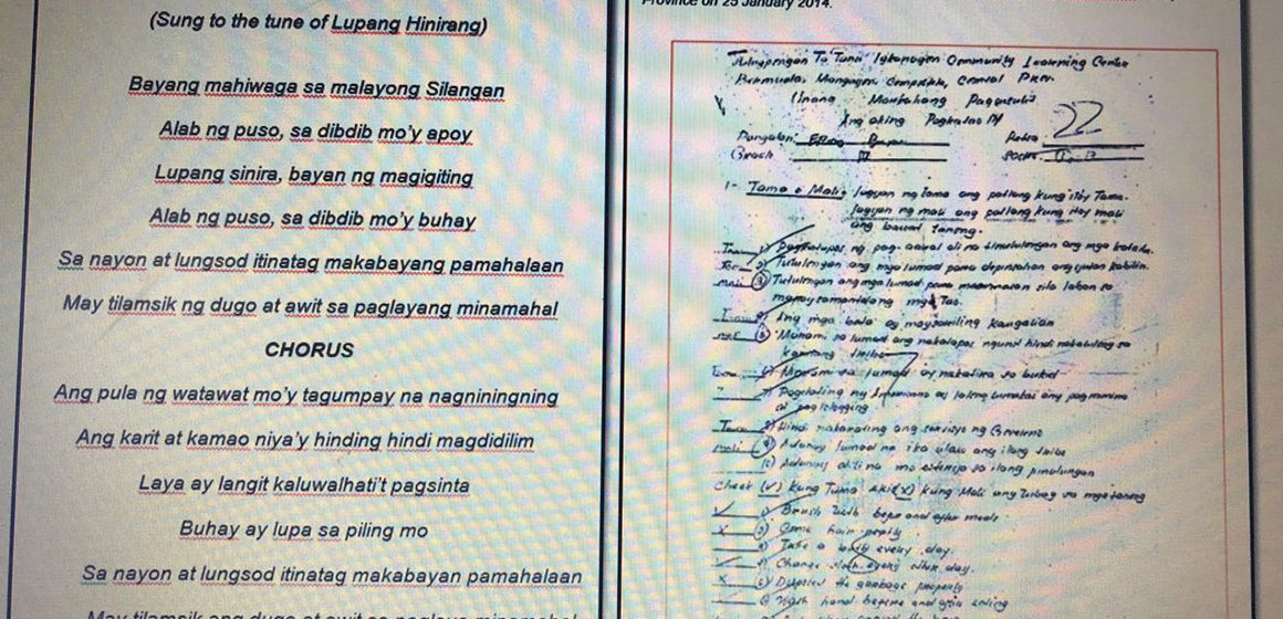 Reds' PH anthem version meant to fight gov't, demean troops